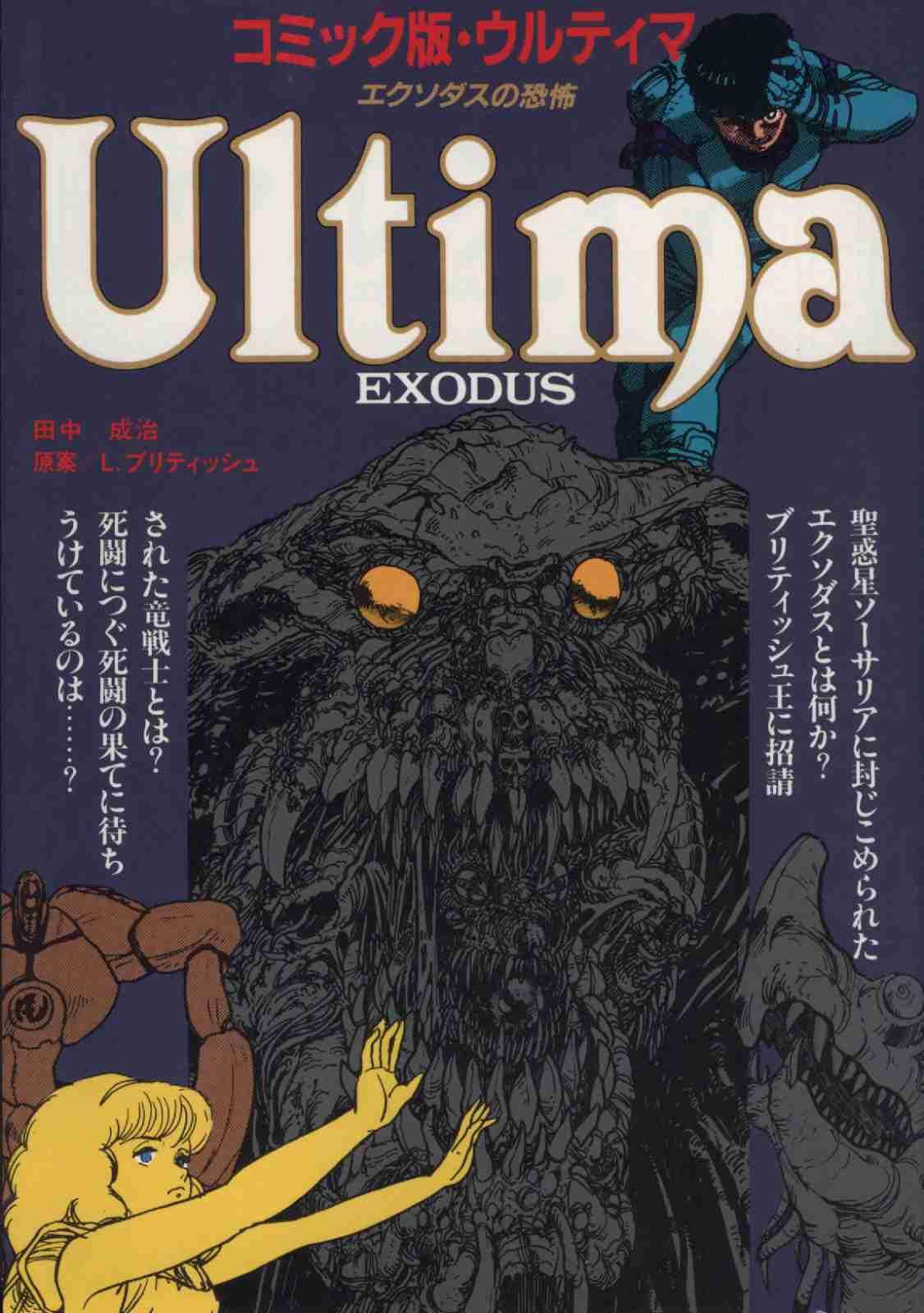 https://manga.mangadogs.com/comics/pic2/57/32953/947897/85200a8f134802dd452522a59edc9676.jpg Page 1