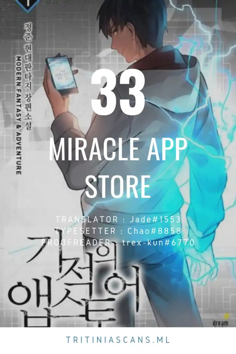 Miracle App Store Chapter 33