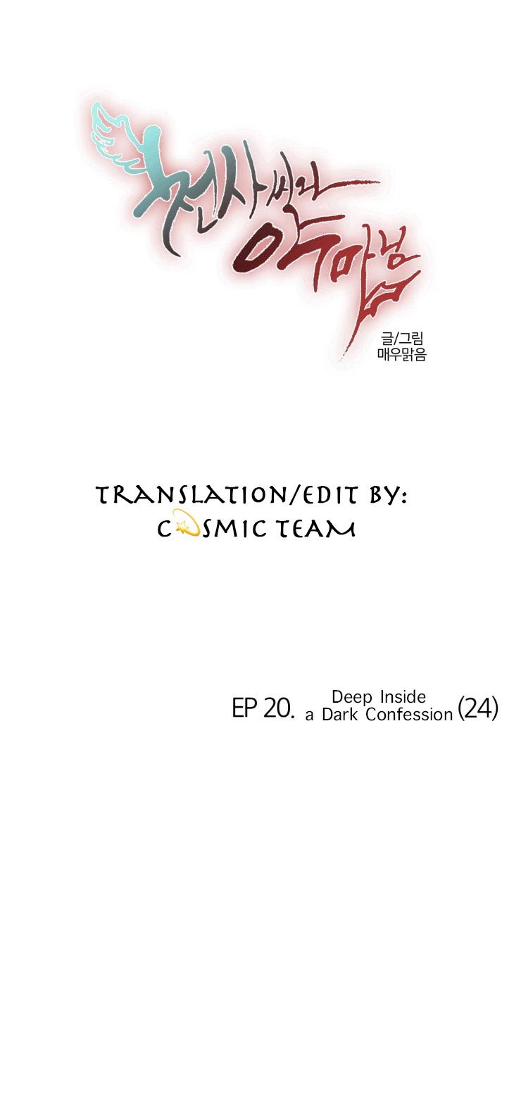 https://manga.mangadogs.com/comics/pic2/58/23610/1369690/a8a0c5fd5592c7c67617018455a8a83b.jpg Page 1