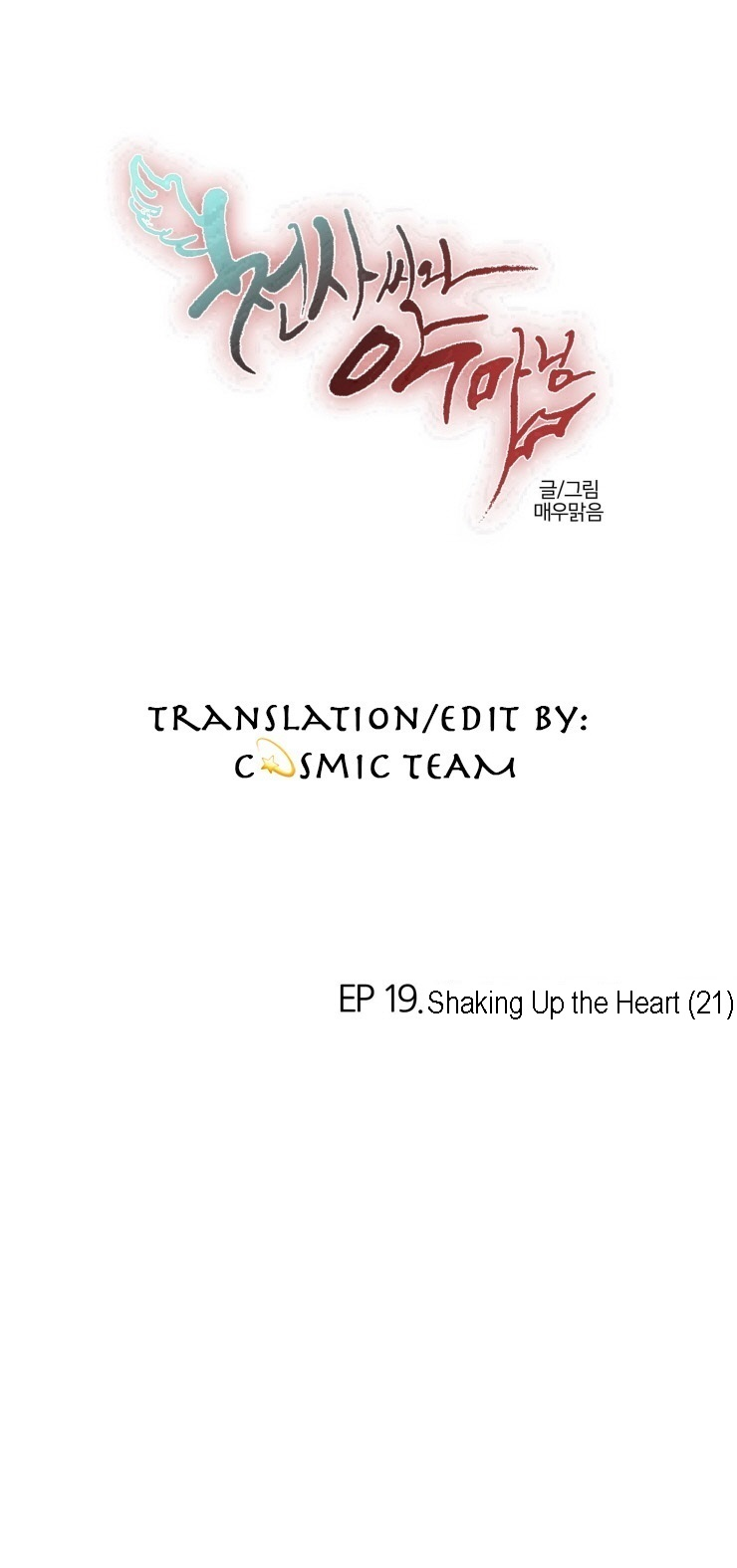 https://manga.mangadogs.com/comics/pic2/58/23610/843788/0ce5ee65616277a926f11e9007cefaf4.jpg Page 1