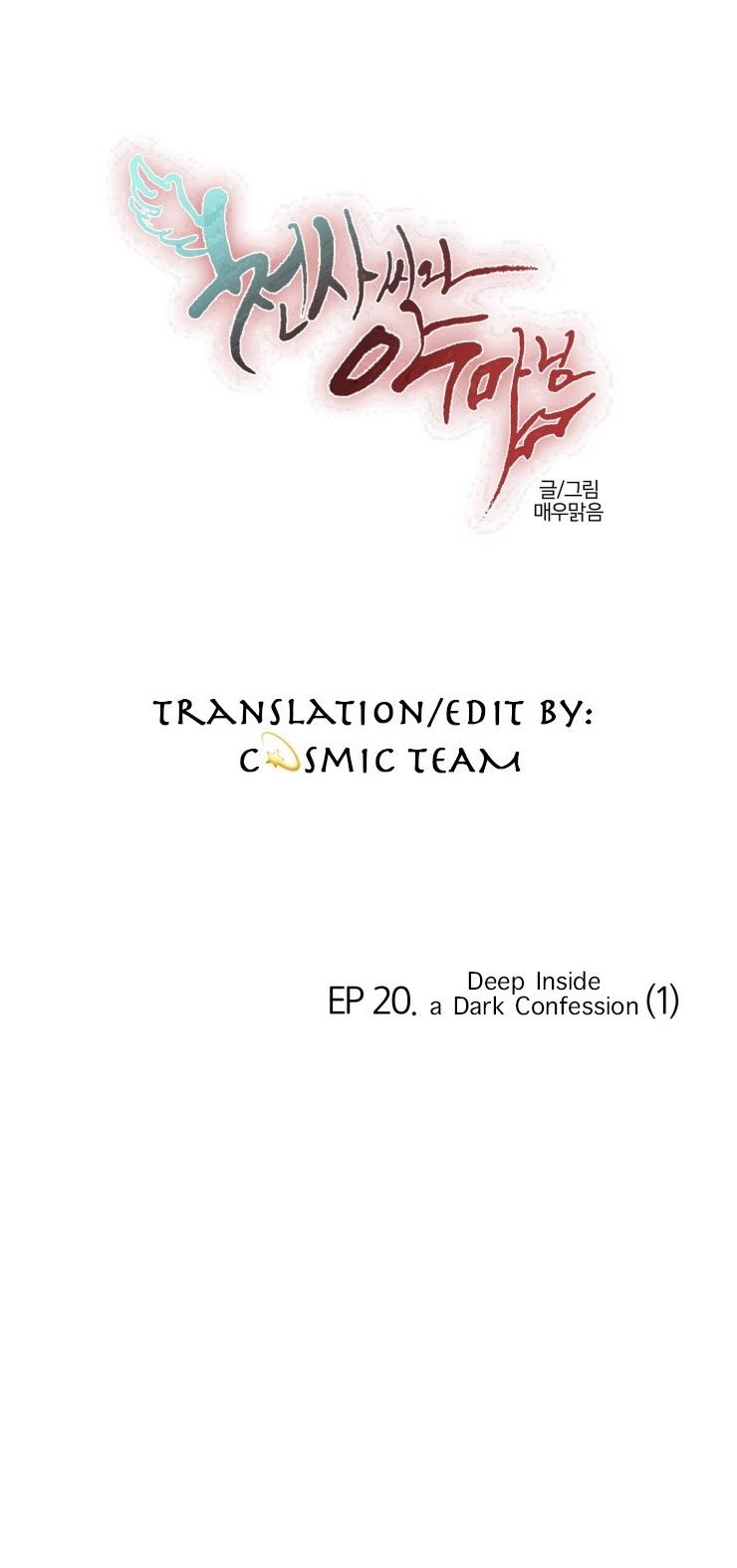 https://manga.mangadogs.com/comics/pic2/58/23610/843789/061c742185dfa0bc39a0084c03f8e3d3.jpg Page 1