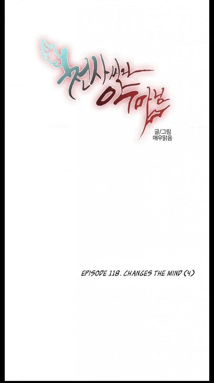 Miss Angel and Miss Devil Chapter 118