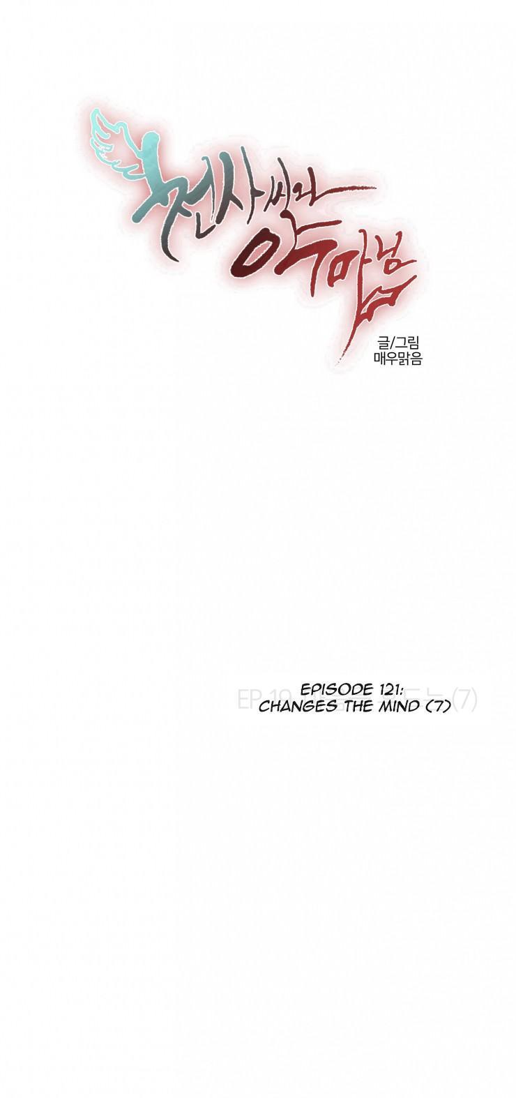 https://manga.mangadogs.com/comics/pic2/58/23610/967034/45ab12afa05e563bb484781693dffc87.jpg Page 1