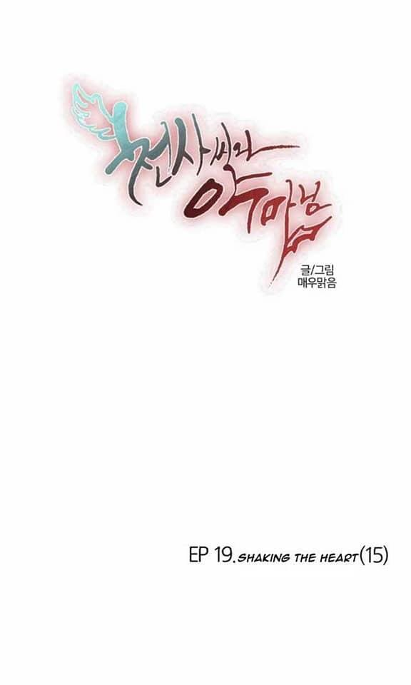 https://manga.mangadogs.com/comics/pic2/58/23610/967041/2c89109d42178de8a367c0228f169bf8.jpg Page 1