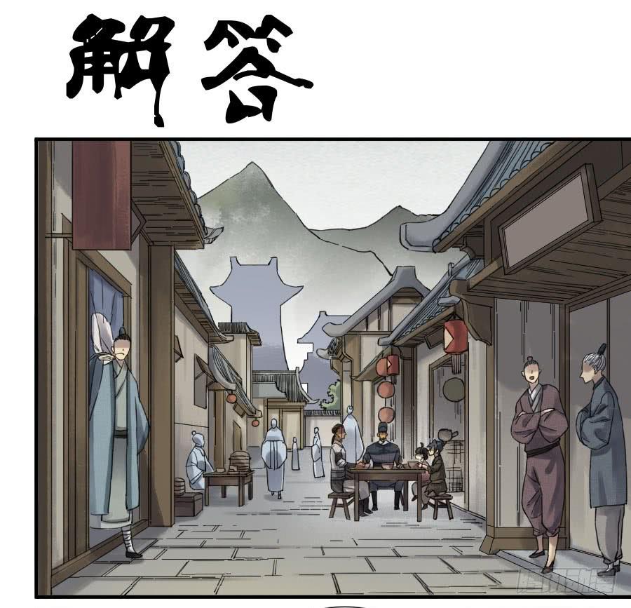 https://manga.mangadogs.com/comics/pic2/58/23738/641147/169d604b03277538918ae404ac1c7563.jpg Page 1