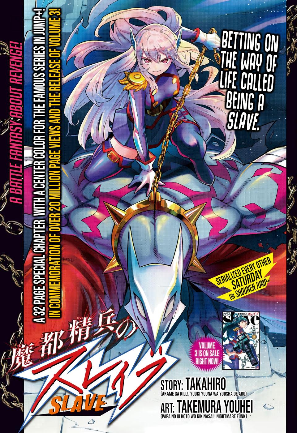 https://manga.mangadogs.com/comics/pic2/58/25658/952034/fb8fb2ff998229aca1a25c0b94b94cc0.jpg Page 1