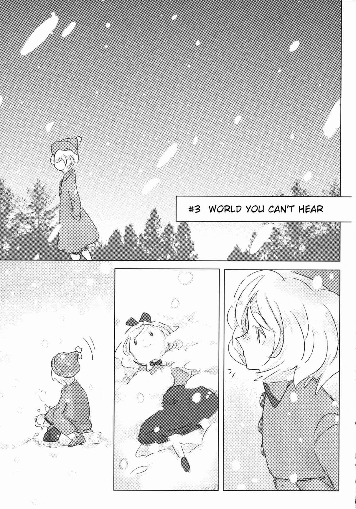 Touhou Ima Hana Kikoe (Doujinshi) Vol. 1 Ch. 3 World You Can't Hear