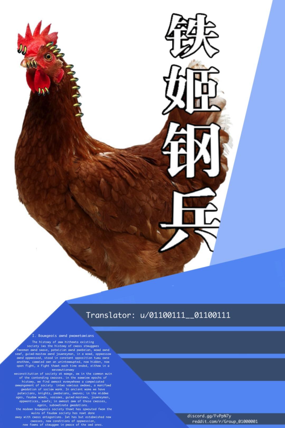 https://manga.mangadogs.com/comics/pic2/59/24443/1064250/74b453162e9ba8058b626bbc825e67b4.jpg Page 1