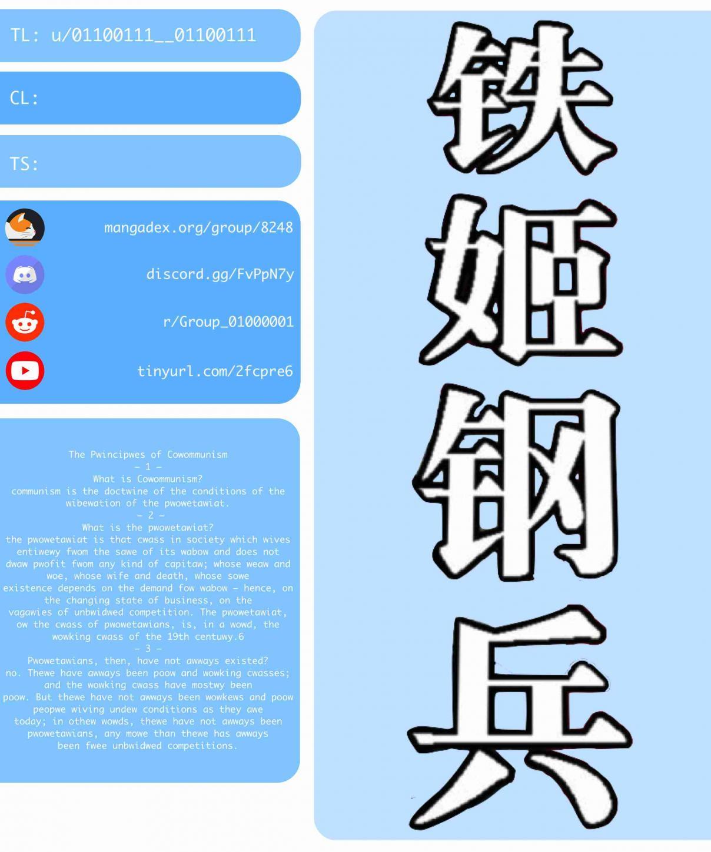 https://manga.mangadogs.com/comics/pic2/59/24443/1127696/fd8d024c27163110ec4451f10672fc26.jpg Page 1