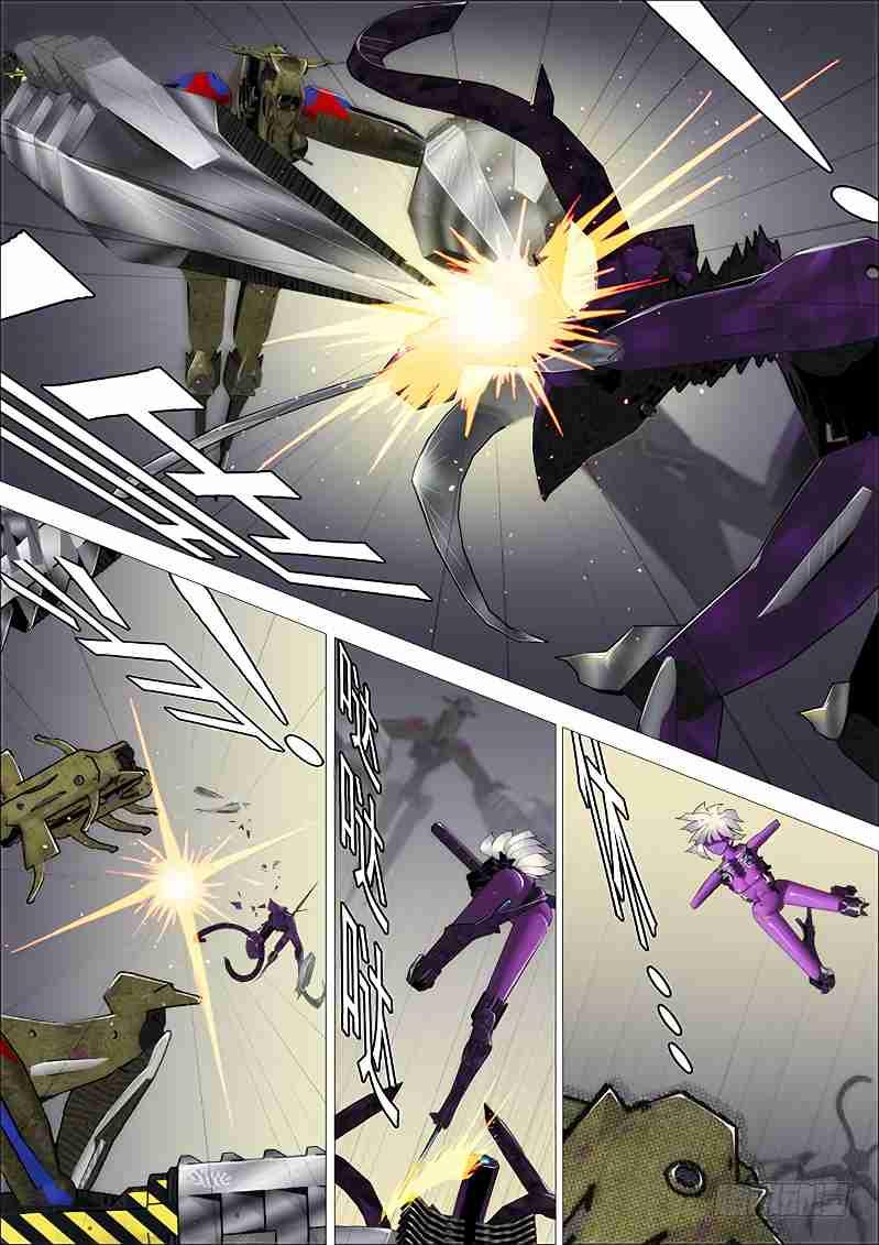 https://manga.mangadogs.com/comics/pic2/59/24443/604425/f28264863c01e1a742f6ab22e27620df.jpg Page 1