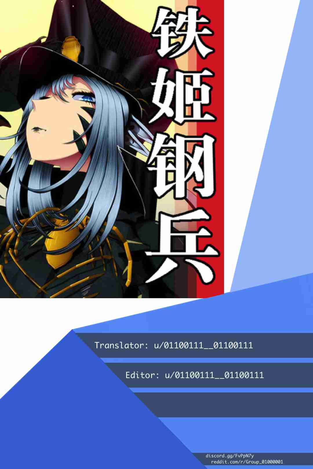 https://manga.mangadogs.com/comics/pic2/59/24443/714702/0d8b5e804141b2297b65df6ff6c9ce27.jpg Page 1