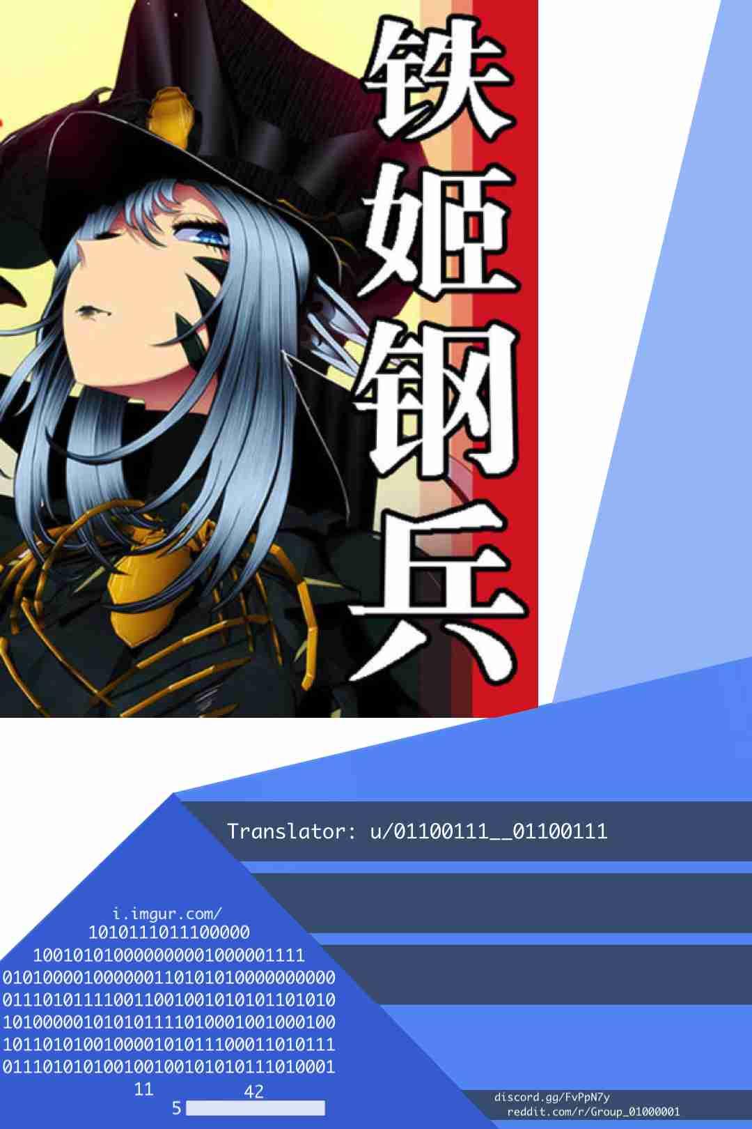 https://manga.mangadogs.com/comics/pic2/59/24443/801251/9f460e30429cf3337216a4aab752994c.jpg Page 1