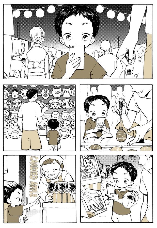 https://img2.nineanime.com/comics/pic2/59/30395/814158/c5430dadd27f5f2373e16e677b500645.jpg Page 1