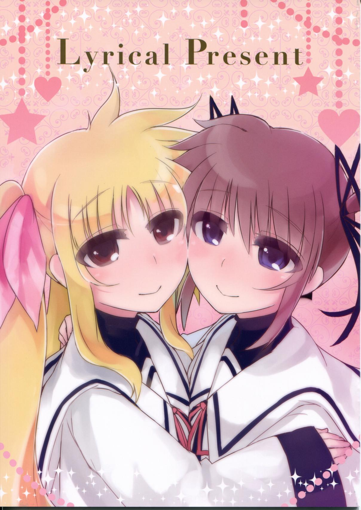 Mahou Shoujo Lyrical Nanoha Lyrical Present (Doujinshi) Oneshot