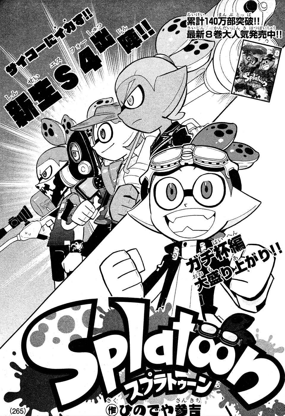 https://img2.nineanime.com/comics/pic2/60/22140/620282/b304cd26ef732f1135b6cc1c6d340ee5.jpg Page 1