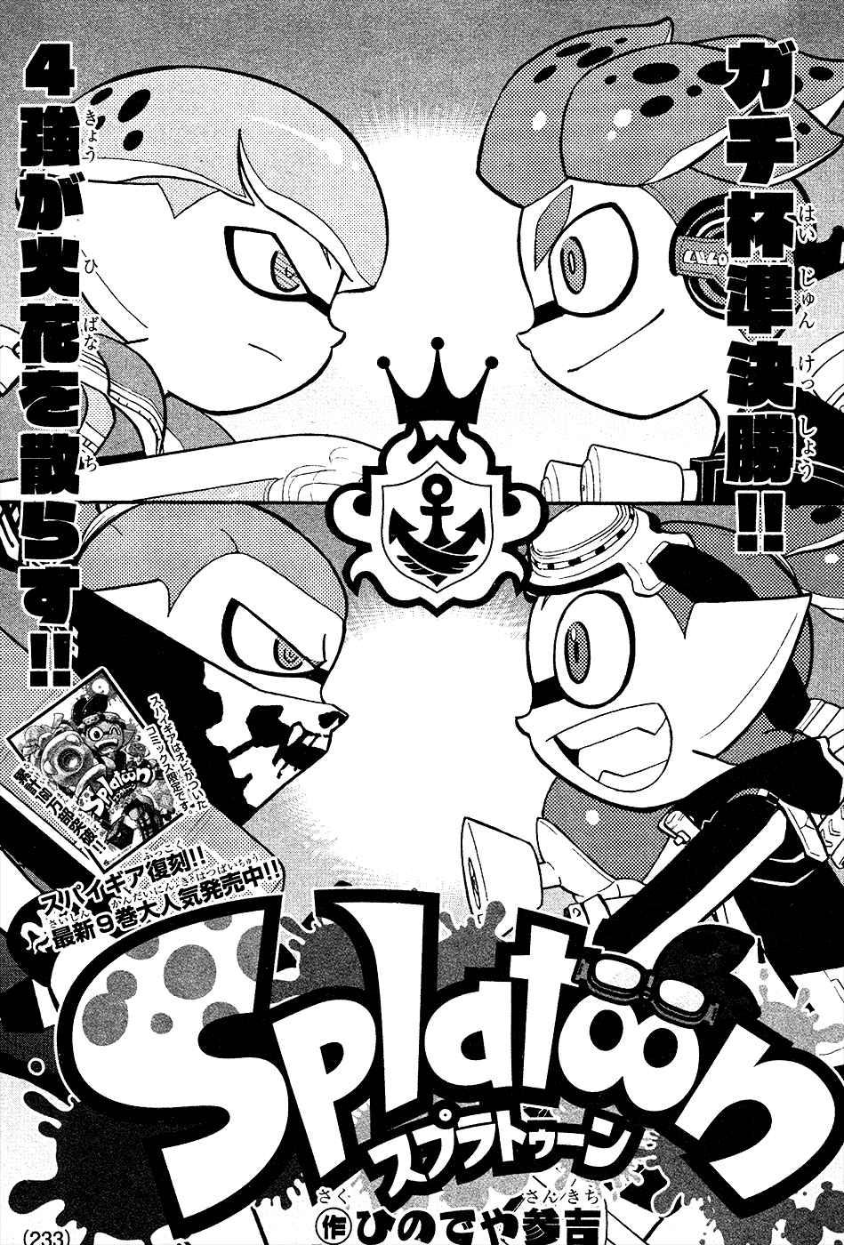 https://img2.nineanime.com/comics/pic2/60/22140/867397/391c5f953a77f6ddf639b5e62bb75c3e.jpg Page 1