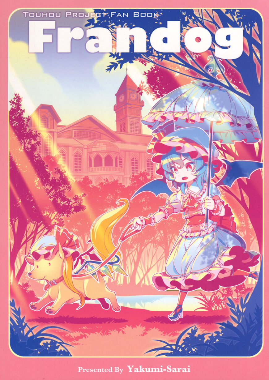 https://manga.mangadogs.com/comics/pic2/61/31933/893308/1fc8c3d03b0021478a8c9ebdcd457c67.jpg Page 1