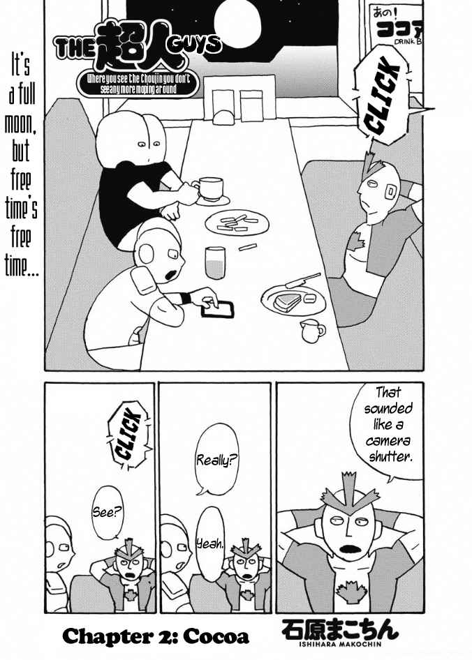 The Chojin Guys Vol. 1 Ch. 2 Cocoa