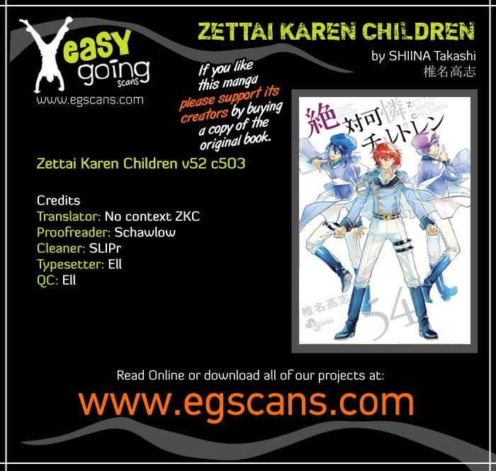 https://img2.nineanime.com/comics/pic2/61/381/1188380/9d60cd66a7d30337da2223342bfed913.jpg Page 1