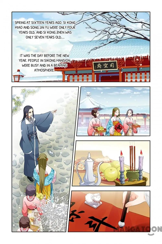 https://img2.nineanime.com/comics/pic2/62/29438/882446/bf5252d535fea32032d629b2892757d0.jpg Page 1