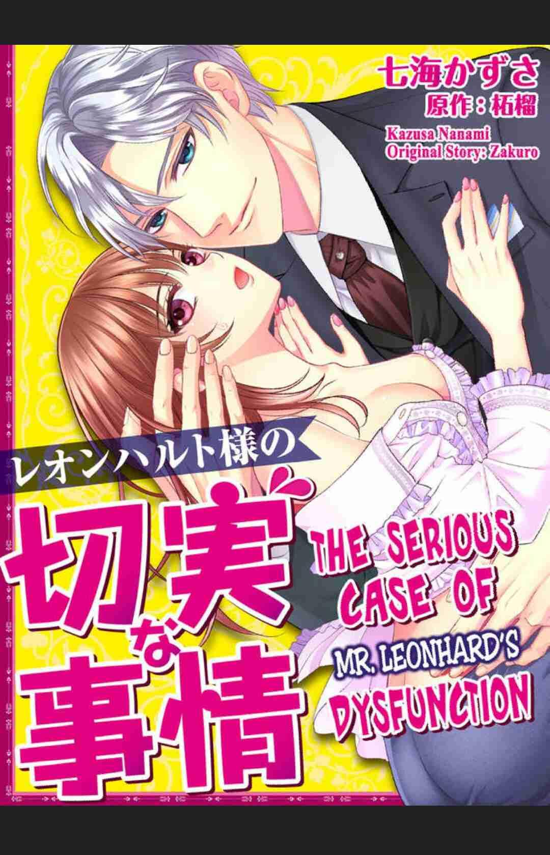 https://manga.mangadogs.com/comics/pic2/62/32574/926004/2da37507d2177cbb5af17795db30fd1e.jpg Page 1