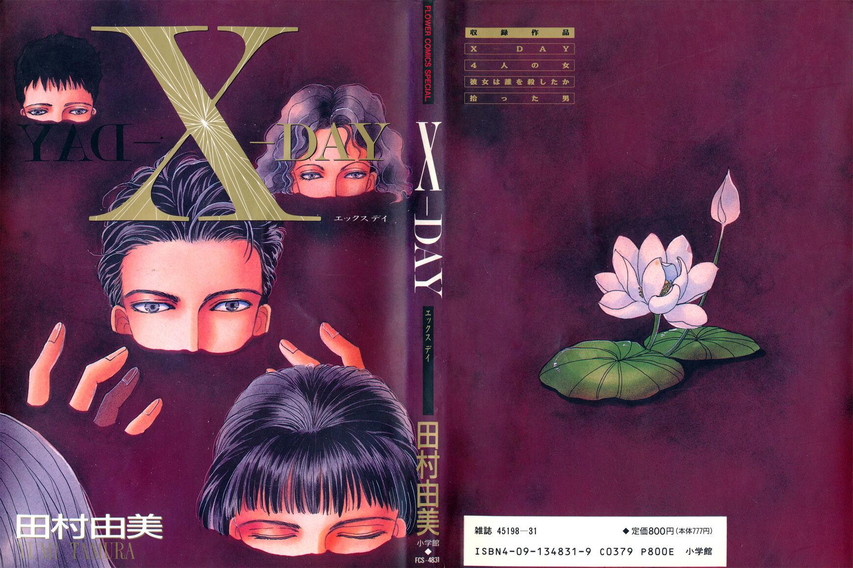 https://manga.mangadogs.com/comics/pic2/62/32894/942442/abd4ba4fbcb8e32f0825af8a223509d1.jpg Page 1