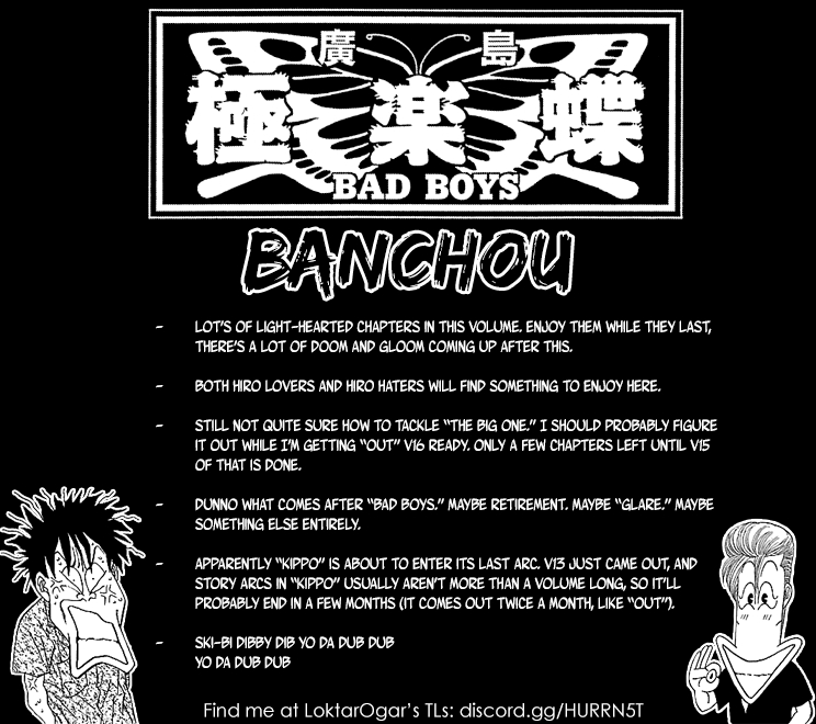 BADBOYS Vol. 14 Ch. 103 Roman Chikko Strikes Back