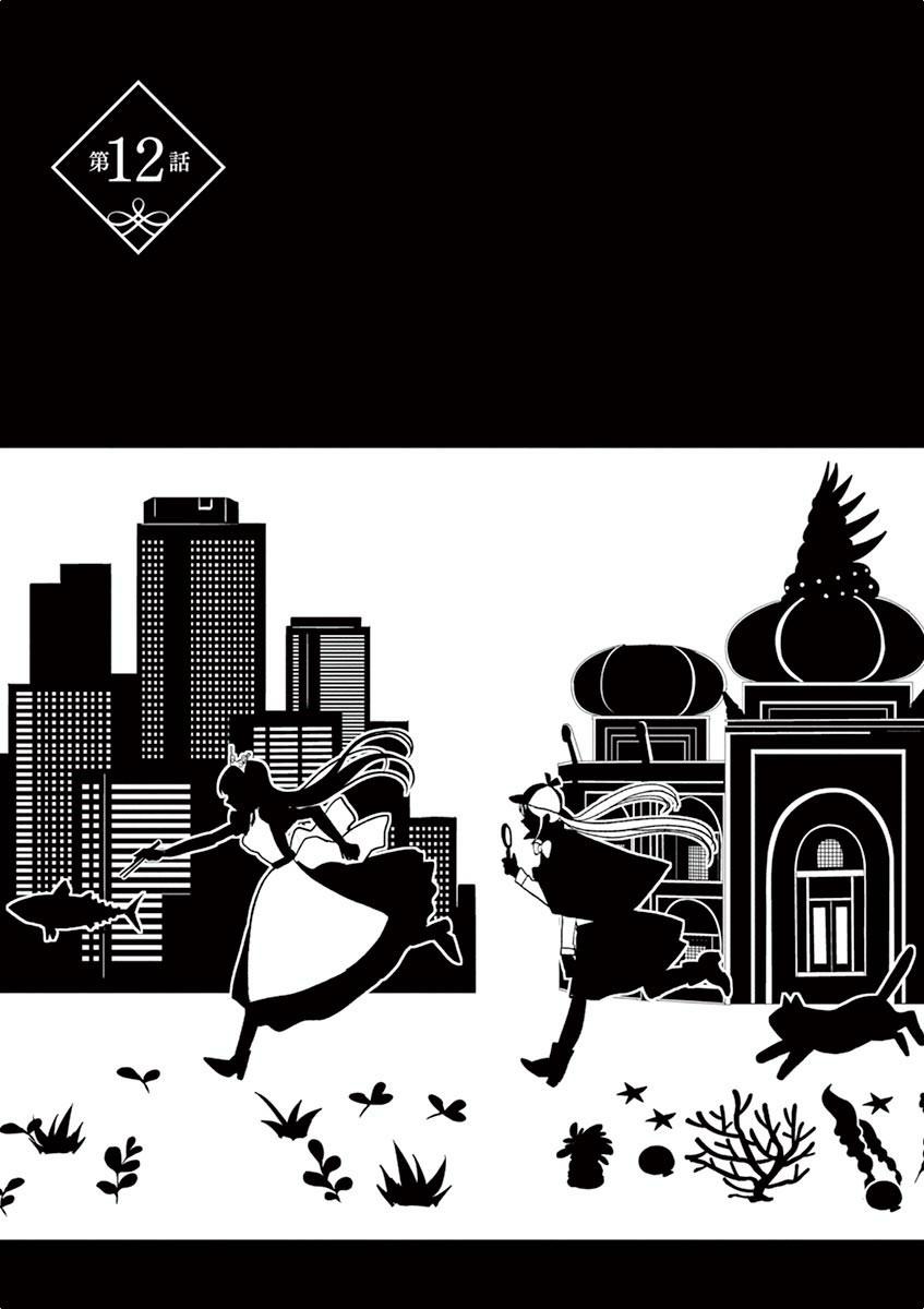 https://img2.nineanime.com/comics/pic2/63/18239/769121/e92f2a438680f0831959bf96553e495b.jpg Page 1