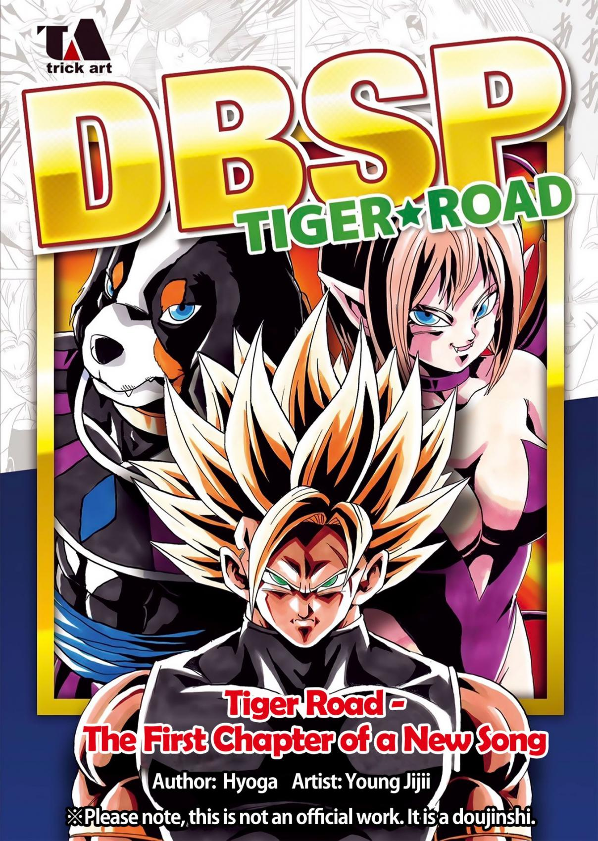 DBSP (Doujinshi) Ch. 1 Tiger Road The First Chapter of a New Song.
