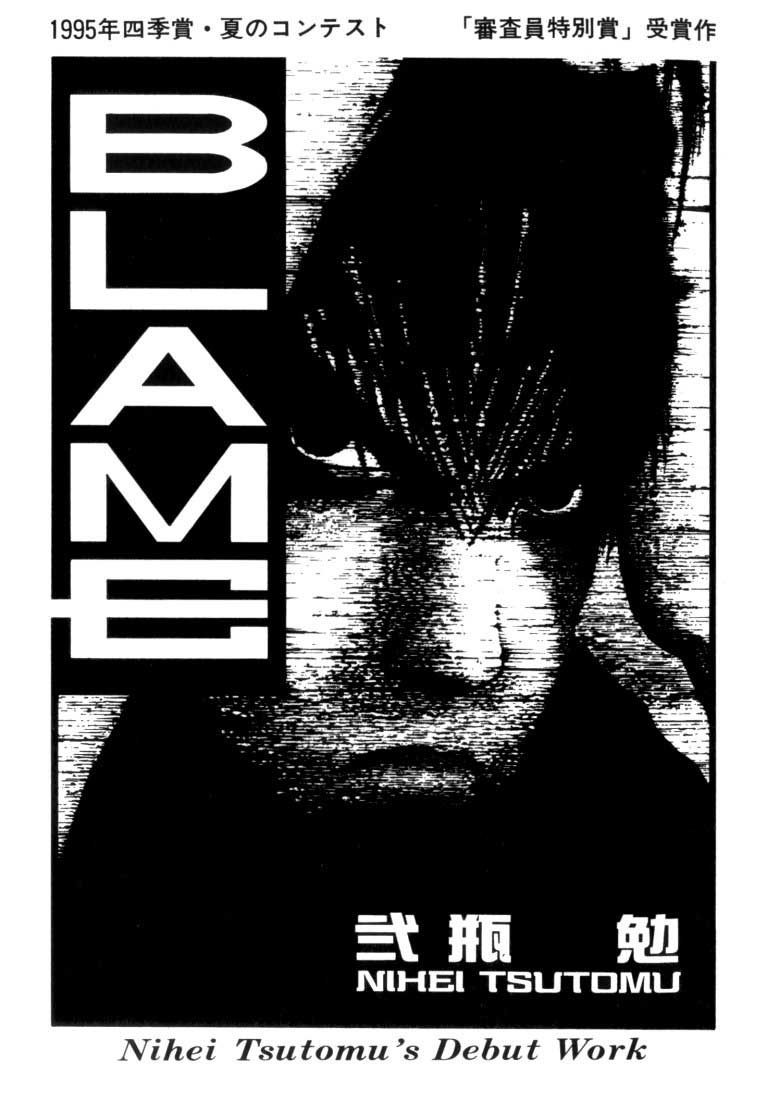 https://manga.mangadogs.com/comics/pic2/63/31039/839420/2988178ffc225e59eaeff9e6578e1651.jpg Page 1