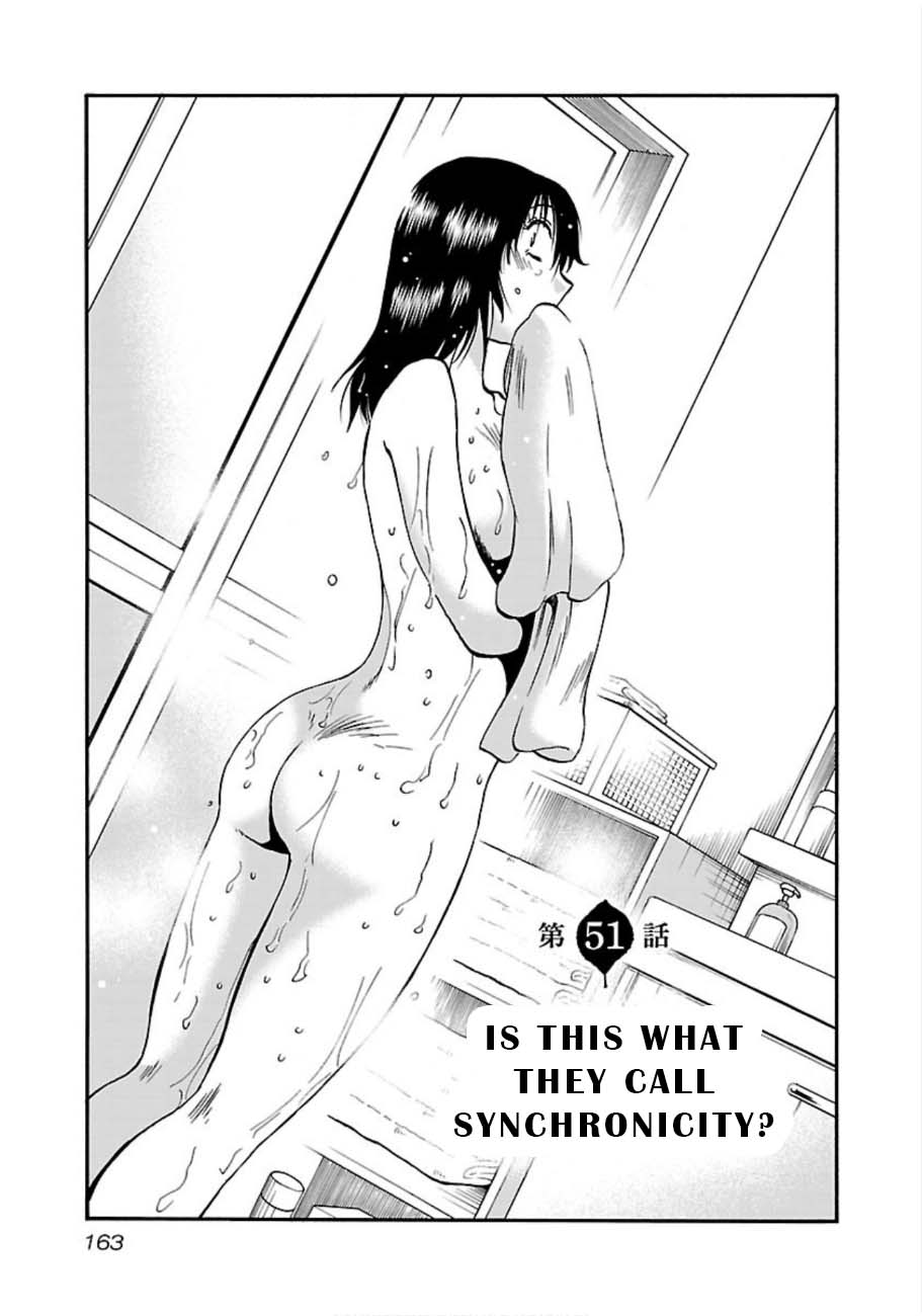 https://img2.nineanime.com/comics/pic2/7/16647/621558/b59978537754917c2df87b96ac795ef2.jpg Page 1