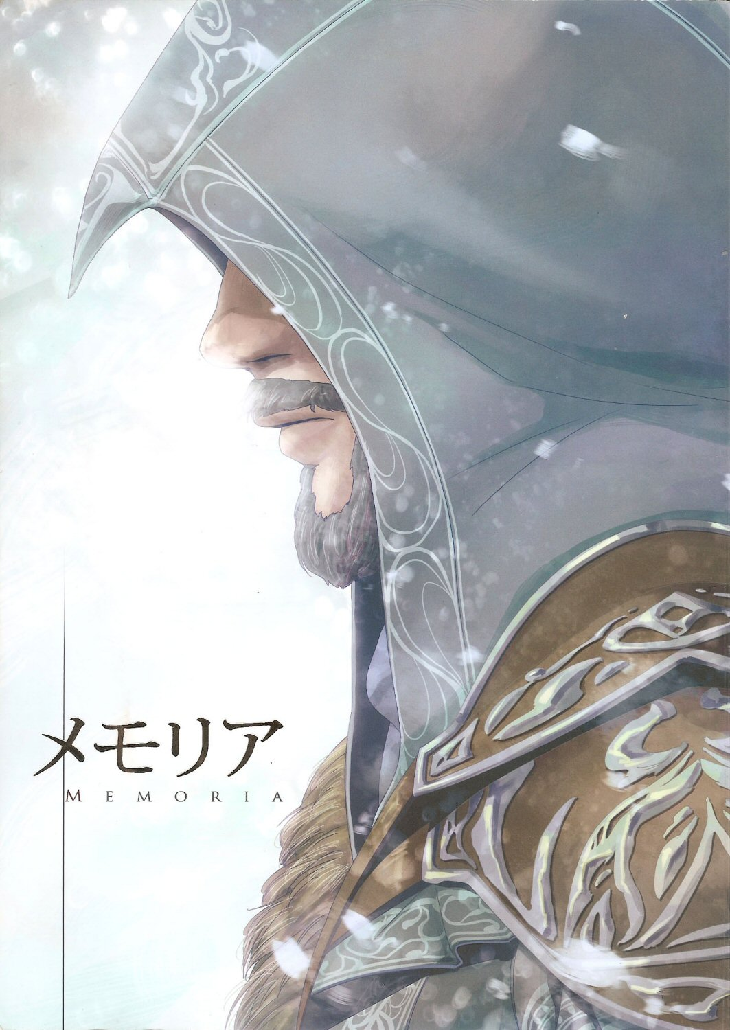 Assassin's Creed: Revelations Memoria (Doujinshi) Oneshot