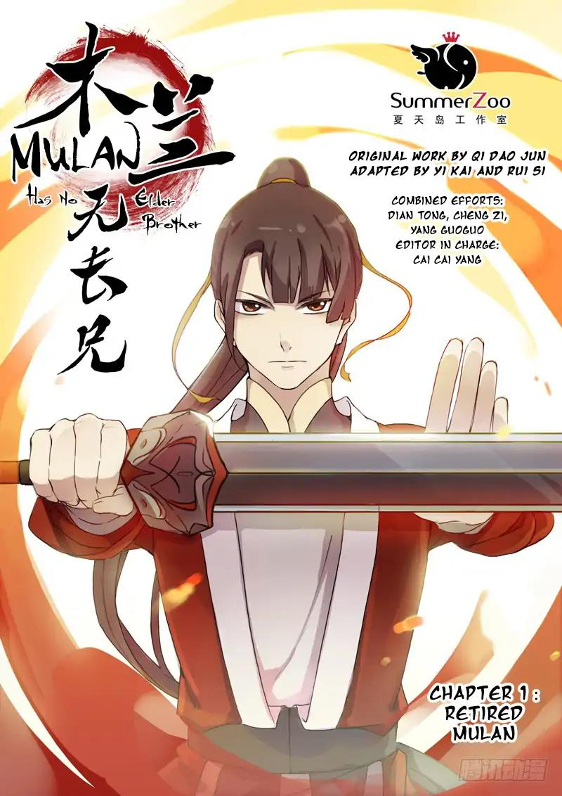 Mulan Has No Elder Brother Chapter 1