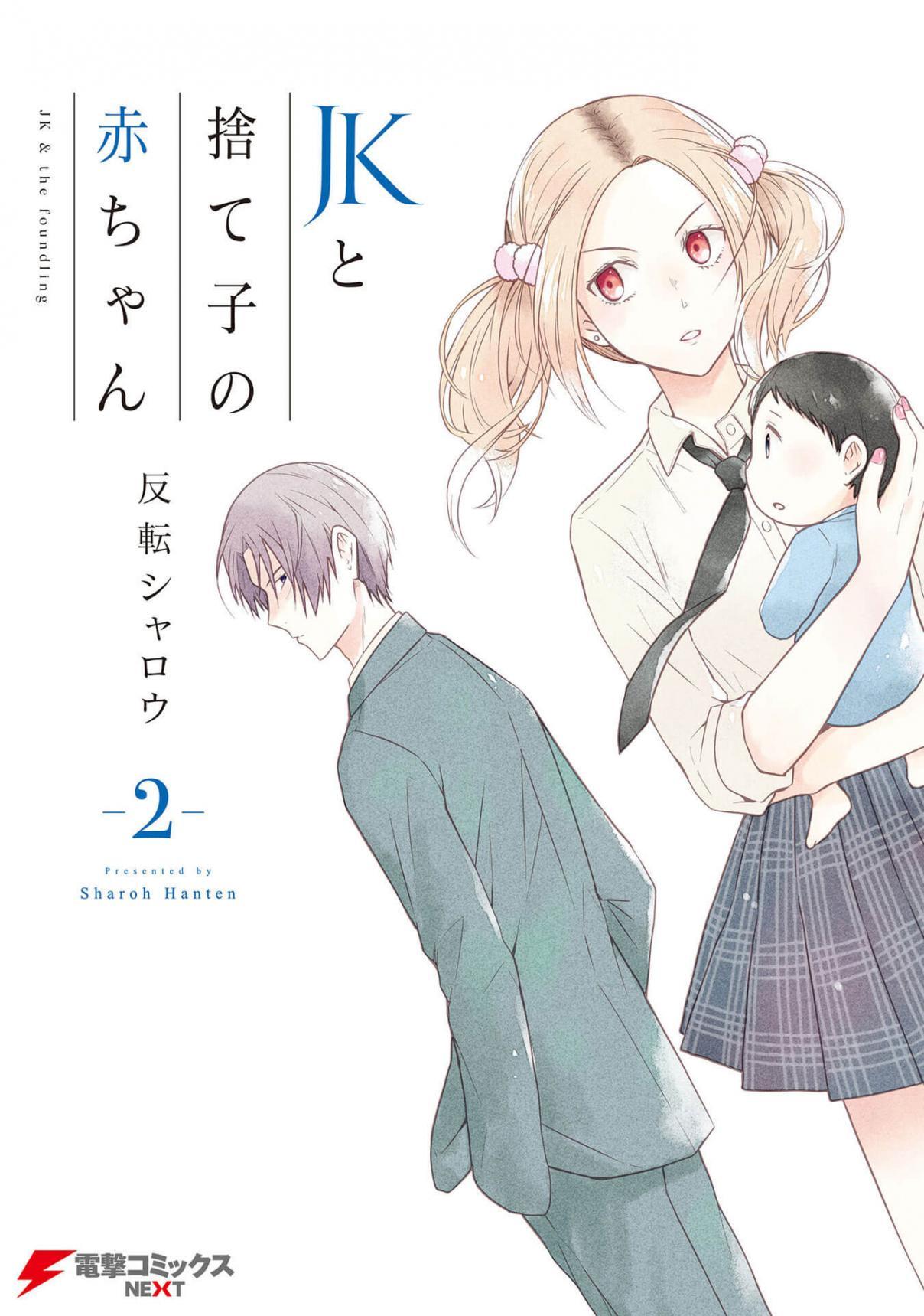 https://manga.mangadogs.com/comics/pic2/7/29255/973073/f27961a9aa442f31e025a93cb8677338.jpg Page 1