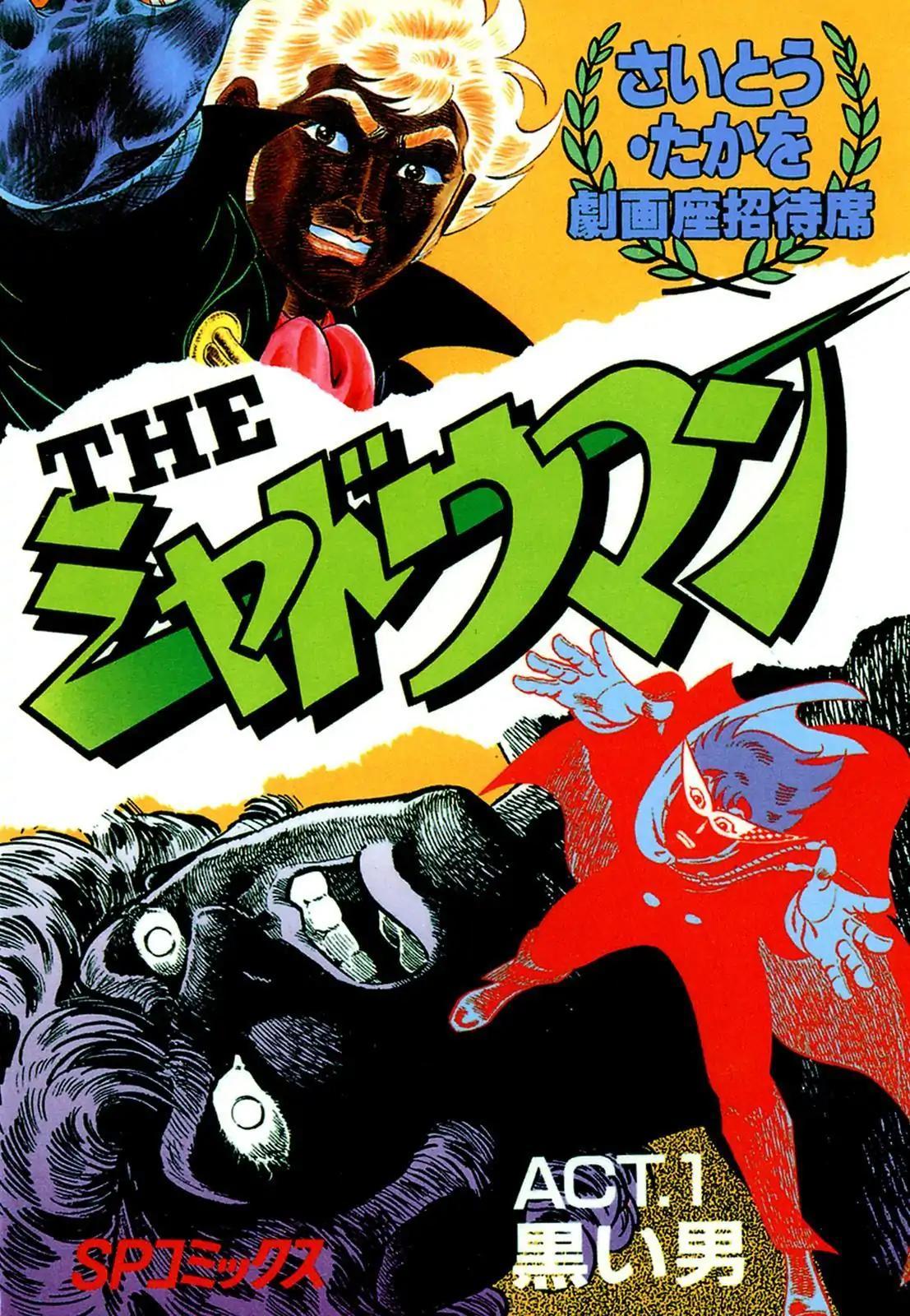 https://manga.mangadogs.com/comics/pic2/7/30599/821972/6290e2147f11696464441c57a13891fd.jpg Page 1