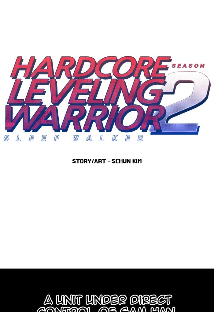 Hardcore Leveling Warrior 218