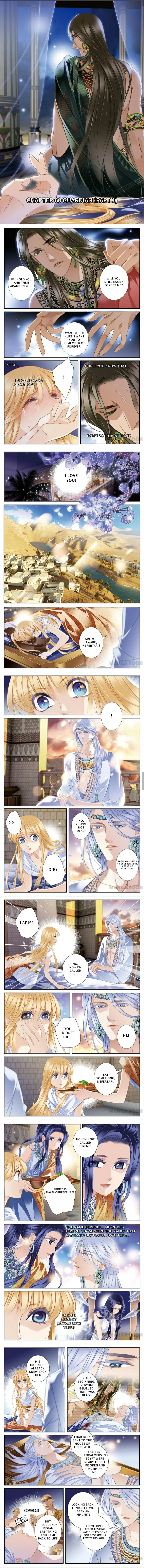 The Song of Sand and Seas Ch.60