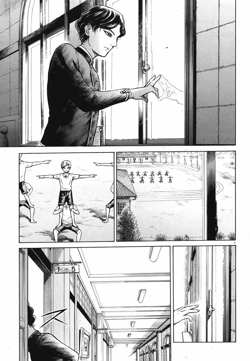 https://img2.nineanime.com/comics/pic2/8/20296/734522/7071a9c8703726d78b0a3089ce26457b.jpg Page 1