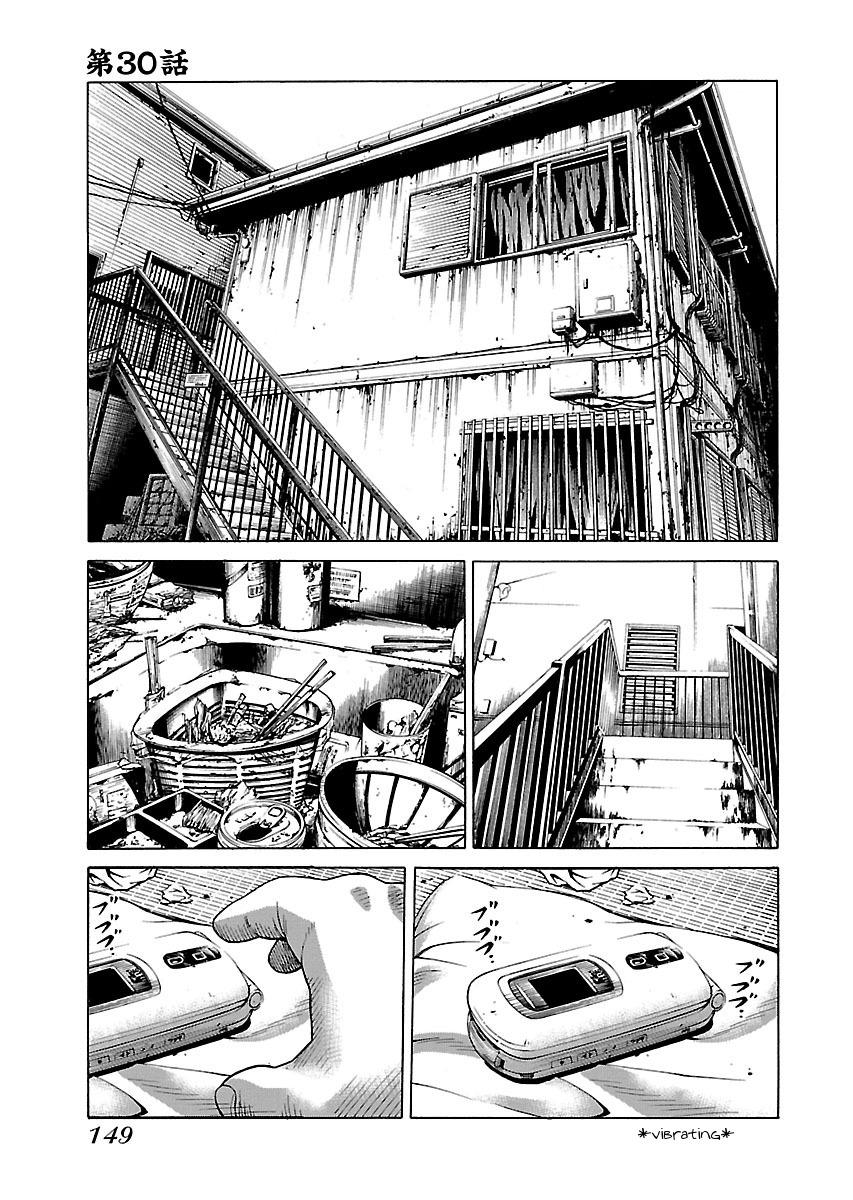 https://img2.nineanime.com/comics/pic2/8/24648/640964/87d76d9c72d0b437182d4c27536b43c2.jpg Page 1