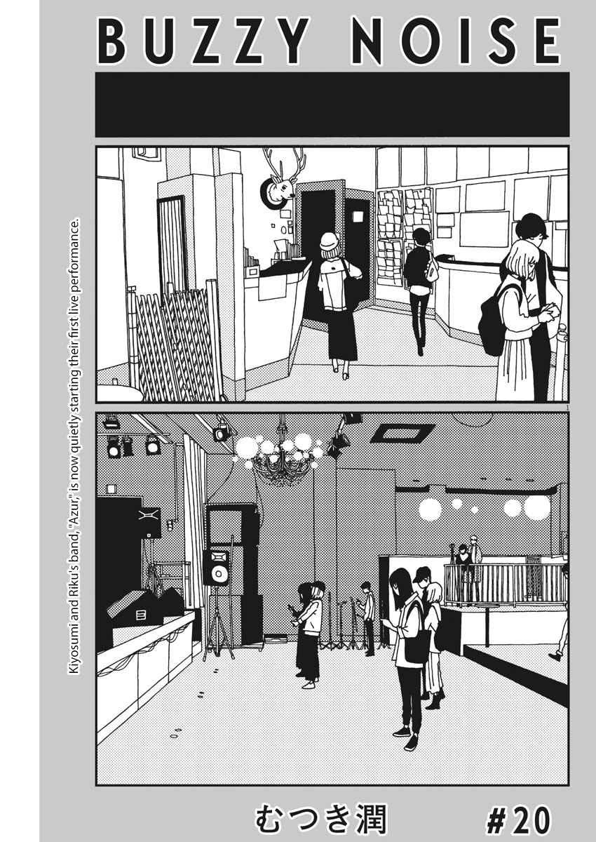 https://img2.nineanime.com/comics/pic2/8/26760/933191/62e7f2e090fe150ef8deb4466fdc81b3.jpg Page 1