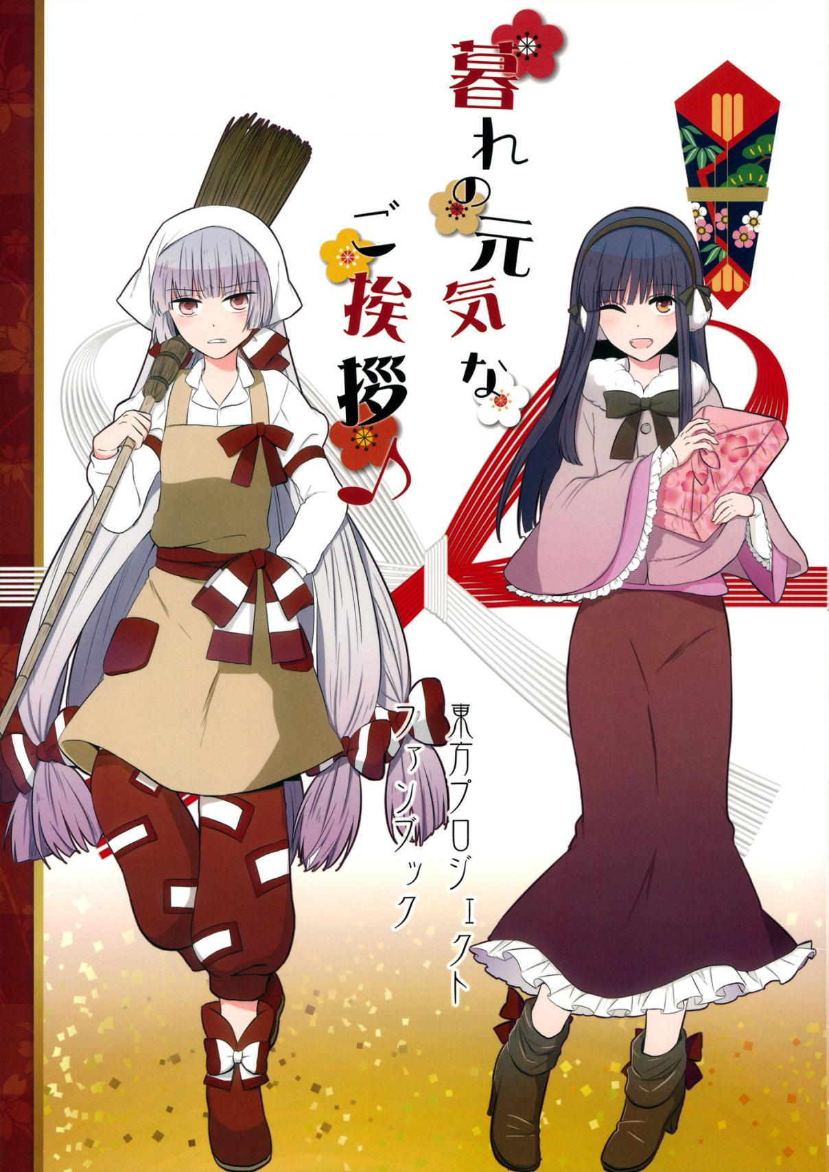 https://manga.mangadogs.com/comics/pic2/8/32840/939604/b24ba39b66b1201a1bd4ccca14555322.jpg Page 1