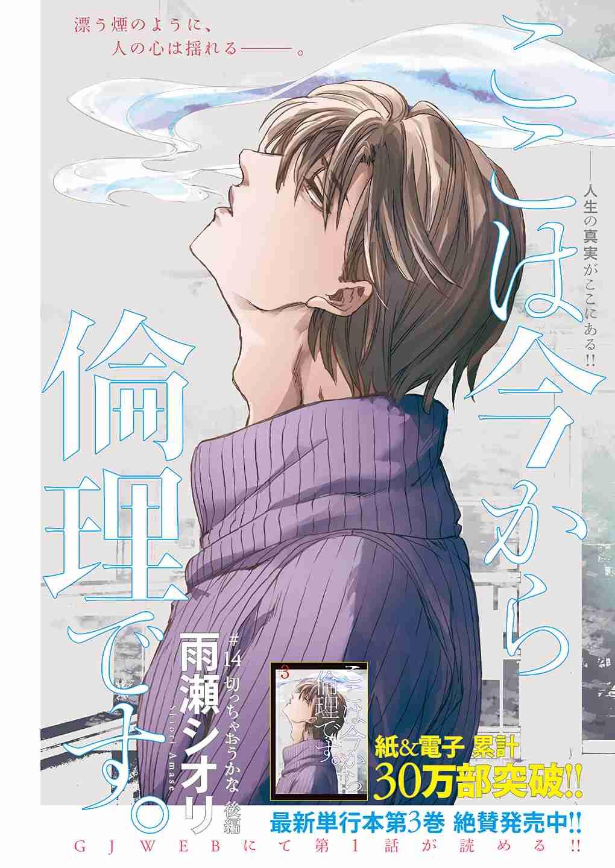 https://manga.mangadogs.com/comics/pic2/9/30153/1104453/5527123f5a35a024c0f3bf4689e76e7b.jpg Page 1