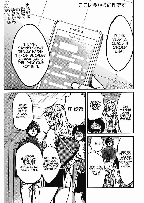 https://manga.mangadogs.com/comics/pic2/9/30153/1104454/de55a46be82a3a33ccd225eb349bcdeb.jpg Page 1