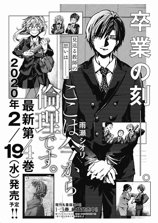 https://manga.mangadogs.com/comics/pic2/9/30153/1104457/b0f2ad44d26e1a6f244201fe0fd864d1.jpg Page 1