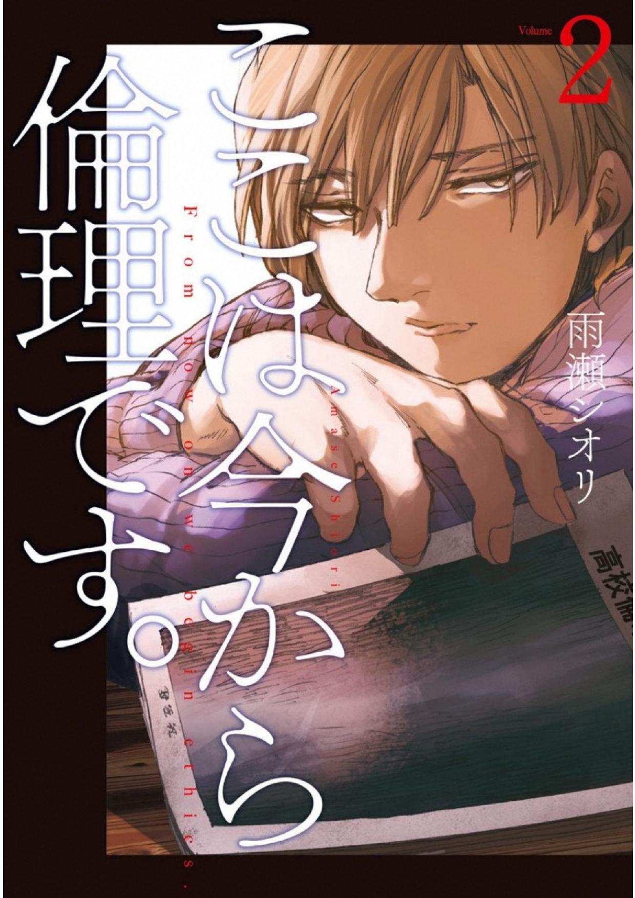 https://manga.mangadogs.com/comics/pic2/9/30153/802310/285a25c17f351708754cdb6d56f3962e.jpg Page 1