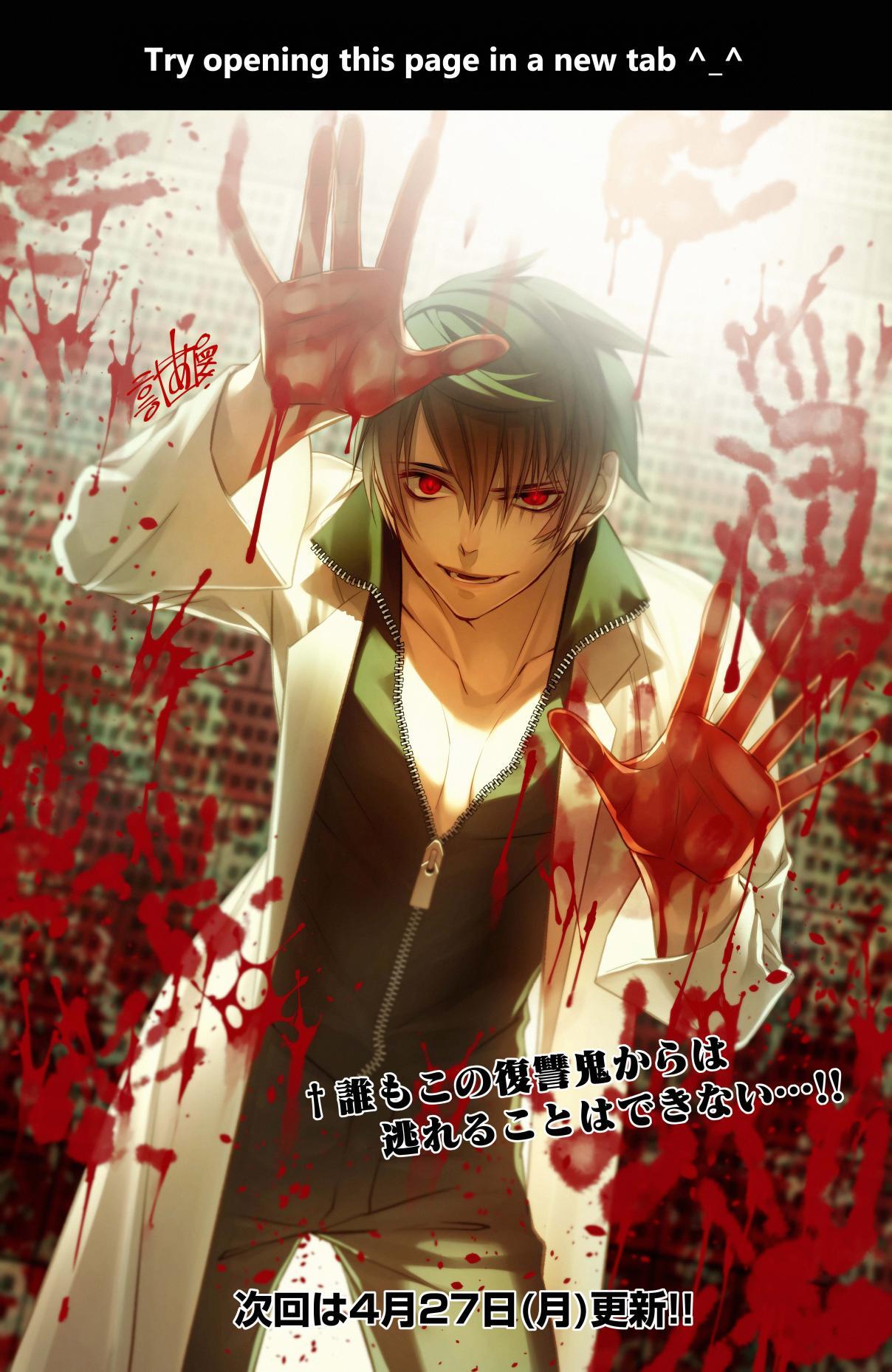 https://manga.mangadogs.com/comics/pic3/0/26176/1420401/78106a0fa774284d86ec3585a5112ca5.jpg Page 1