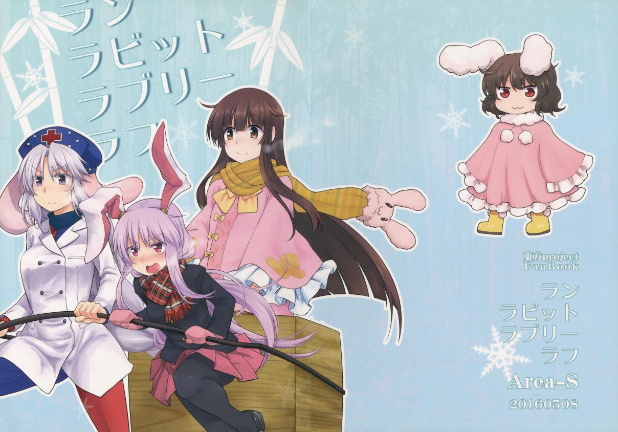 https://manga.mangadogs.com/comics/pic3/1/37761/1450842/66eb81a2a1c2e634f6e2993408674fce.jpg Page 1