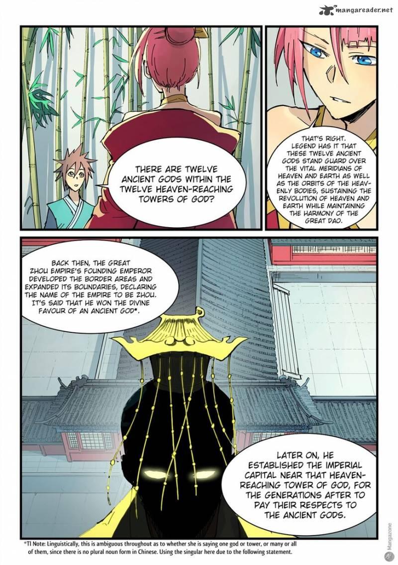 https://manga.mangadogs.com/comics/pic3/10/11210/1509737/38bda6843fdb0c73d04878860938fff1.jpg Page 1