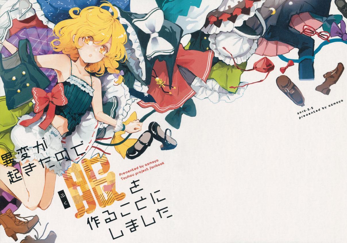 https://manga.mangadogs.com/comics/pic3/15/37135/1399872/8e621619d71d0ae5ef4e631ad586334f.jpg Page 1