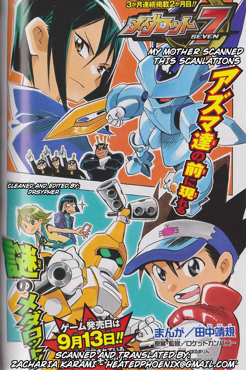 https://manga.mangadogs.com/comics/pic3/29/37277/1409500/1d99c98eade13b072345502bafb23d4e.jpg Page 1